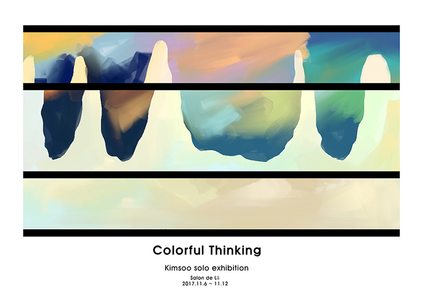 KIMSOO SOLO EXHIBITION『Colorful Thinking 』