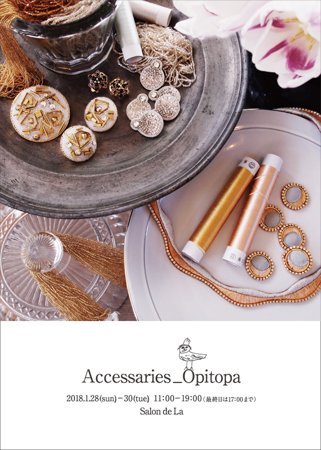 Accessaries Opitopa~