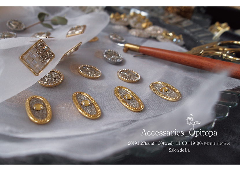 Accessaries_Opitopa