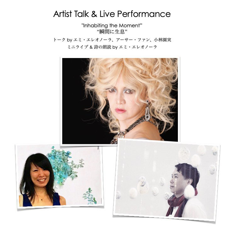 Artist Talk & Live performance